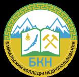 Дистанционный центр обучения  ГБПОУ Байкальский колледж недропользования